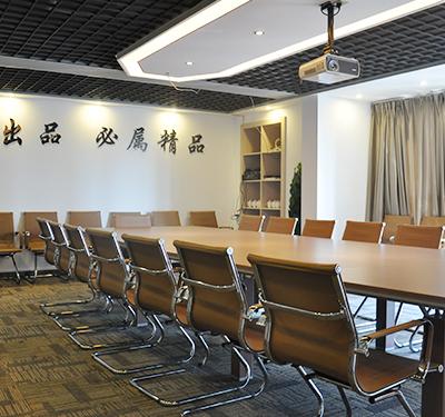 汉工钢构会议室