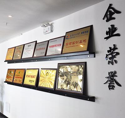汉工钢构企业荣誉墙