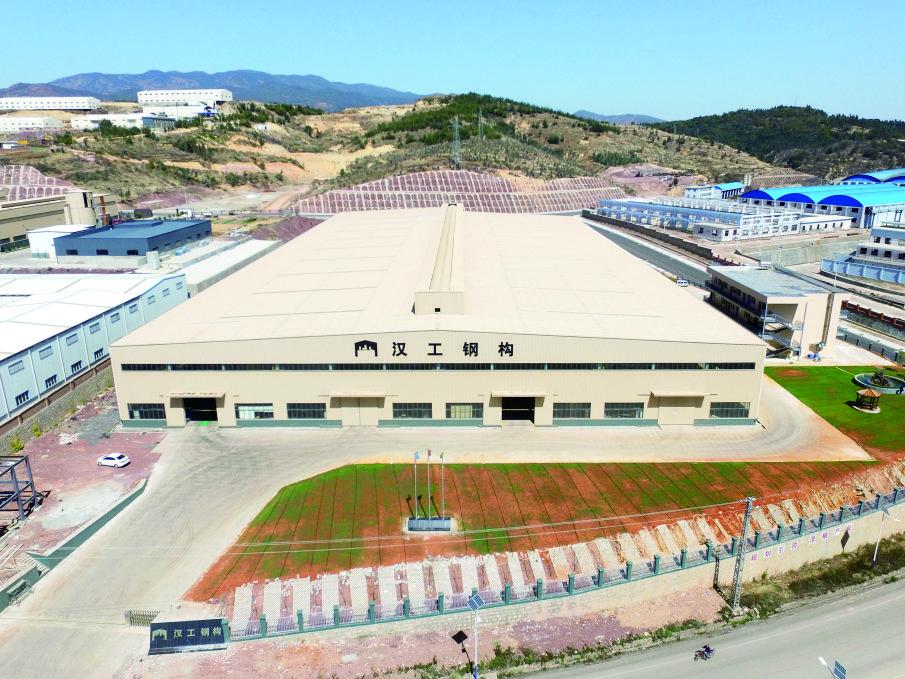 大理州汉工钢结构制造有限公司