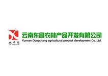 云南东昌农林产品开发有限公司