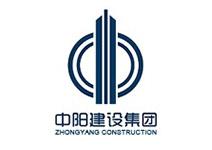 中阳建设集团