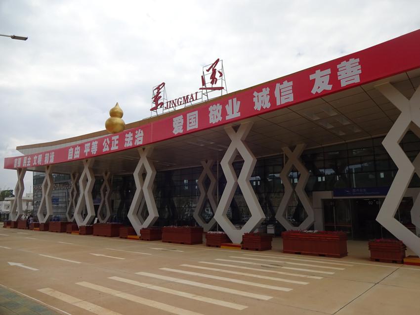 云南澜沧景迈机场航站楼